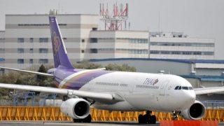 タイ航空  ( Thai International Airways ) A330-300 機体番号HS-TBF 型式A330-343X 製造番号1374 登録2013/01