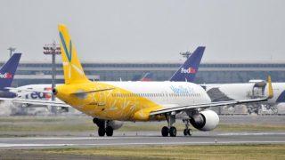 バニラエアー ( Vanilla Air ) A320-200 機体番号JA12VA 型式A320-214 製造番号7543 登録2017/02