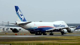 日本貨物航空, Nippon Cargo B747-400 機体番号JA15KZ シリーズB747-8 型式Boeing747-8KZF/SCD 製造番号36139/1479 登録2014/01