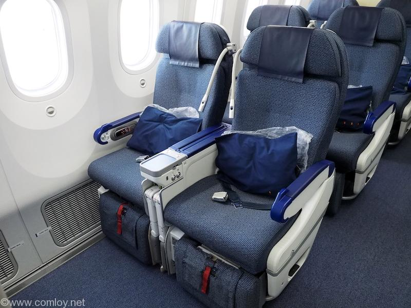 Boeing 787-8 Dreamliner 機体番号JA828A Boeing787-881 42248/140 2014/02