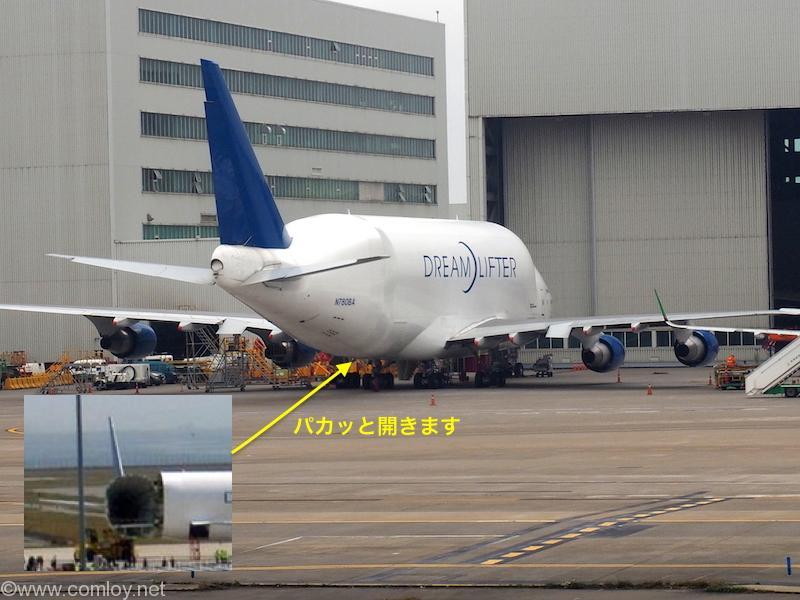 B747-400 LCF DREAM LIFTER(ドリームリフター)