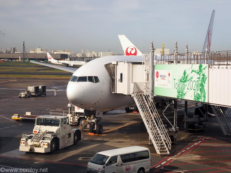 JA8985 Boeing777-246 27652/72 1997/5