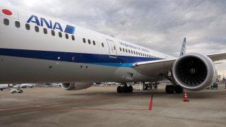 JA836A Boeing787-9 34527/280 2015/04