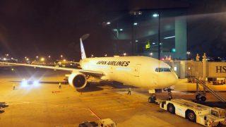 JA701J B777-200 Boeing777-246/ER 32889/410 2002/07
