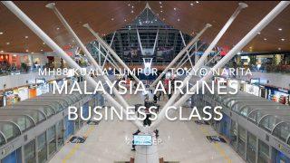 【Flight Report】Malaysia Airlines Business Class MH88 Kuala Lumpur - TOKYO NARITA 2017・9 マレーシア航空ビジネスクラス搭乗記