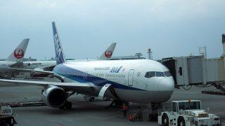 JA8324 Boeing767-381 25655/465 1992/11