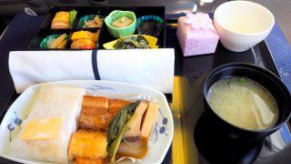 全日空 NH824 台北(桃園) - 成田 ビジネスクラス機内食 昼食