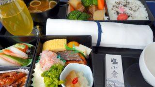 全日空 NH1187 羽田 ー 台北(松山) ビジネスクラス機内食