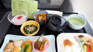 日本航空 JL92 ソウル(金浦) - 羽田 ビジネスクラス機内食