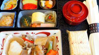 日本航空 JL804 台北(桃園) - 羽田 ビジネスクラス機内食 昼食 オープン!