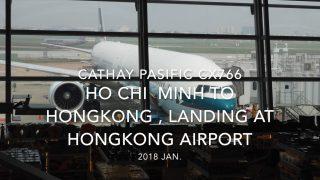 【機内から離着陸映像】キャセイパシフィック CX766 (B-KQB) ホーチミン – 香港 香港空港 着陸