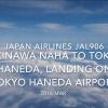 【機内から離着陸映像】2018 Mar Japan Airlines JAL906 Okinawa NAHA to TOKYO HANEDA, Landing on Tokyo Haneda airport
