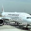 【Flight Report】 Japan Airlines JL31 TOKYO HANEDA TO BANGKOK Business Class 2018 APR 日本航空 羽田- バンコク 搭乗記