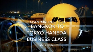 【Flight Report】Japan Airlines JL34 BANGKOK to TOKYO HANEDA Business Class 2018 APR 日本航空 バンコク - 羽田 搭乗記