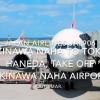 【機内から離着陸映像】2018 Mar Japan Airlines JAL906 Okinawa NAHA to TOKYO HANEDA, Take off Okinawa NAHA airport