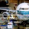 【Flight Report】 Cathay Pacific CX470 Hongkong to Taipei &First class Lounge 2018 Jan キャセイパシフィック 香港 - 台北 搭乗記&ファーストクラスラウンジ