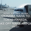 【機内から離着陸映像】2018 Oct. JAPAN Airlines JAL908 OKINAWA NAHA to TOKYO HANEDA, Take off OKINAWA NAHA airport 日本航空 那覇 -羽田 那覇空港離陸