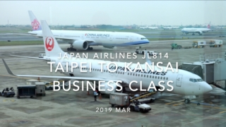【Flight Report】Japan airlines JL814 TAIPEI TO KANSAI Business Class 2019 MAR 日本航空 台北 - 関空 ビジネスクラス搭乗記