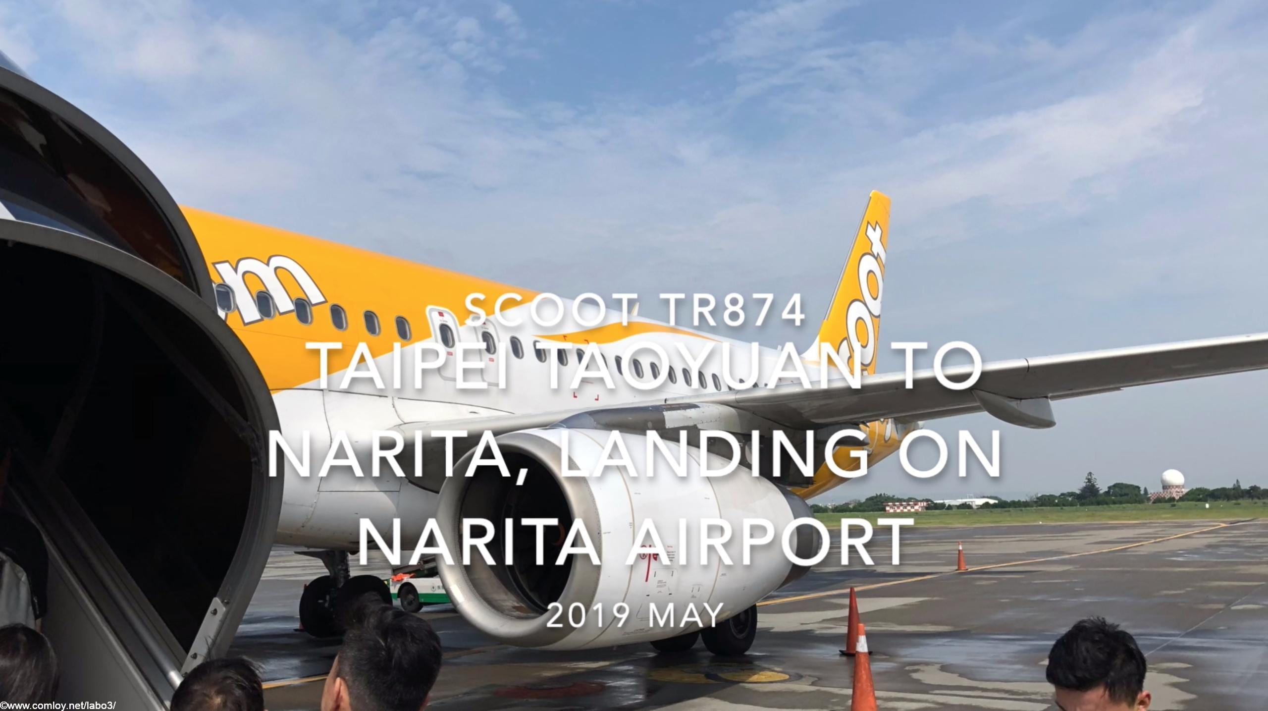 【機内から離着陸映像】2019 May Scoot TR874 TAIPEI Taoyuan to NARITA, Landing on NARITA Airport