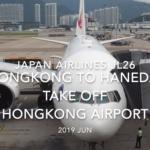 【機内から離着陸映像】2019 JUN Japan airlines JL26 HONGKONG to HANEDA, Take off HONGKONG Airport
