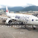 【Flight Report】Japan airlines JL26 HONGKONG TO TOKYO HANEDA Economy Class & CATHAY PACIFIC THE WING 2019 MAY 日本航空 香港 - 羽田 搭乗記