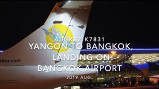 【機内から離着陸映像】2019 AUG Air KBZ K7831 YANGON to BANGKOK, Landing on Bangkok Airport