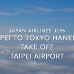 【機内から離着陸映像】2019 Oct Japan Airlines JL96 TAIPEI to TOKYO HANEDA, Take off TAIPEI Airport