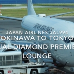 【Flight Report】Japan airlines JAL994 OKINAWA NAHA TO TOKYO HANEDA 2019 SEP 日本航空 那覇 - 羽田 搭乗記