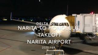 【機内から離着陸映像】2020 Feb DELTA DL180 TOKYO NARITA to HONOLULU, Takeoff NARITA Airport
