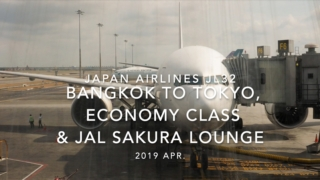 【Flight Report】2019 Apr Japan airlines JL32 BANGKOK TO TOKYO HANEDA Economy Class and JAL SAKURA LOUNGE 日本航空 バンコク - 羽田 搭乗記