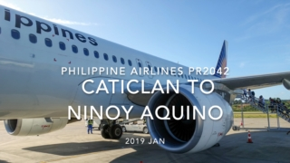 【Flight Report】2019 Jan Philippine Airlines PR2042 Caticlan to Ninoy Aquino フィリピン航空 カティクラン - マニラ 搭乗記