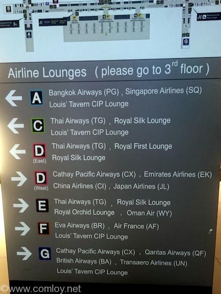 スワンナプーム空港 ラウンジ案内図