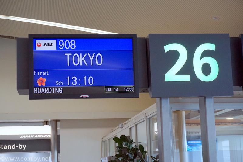 日本航空JAL908 沖縄-羽田 ボーディング