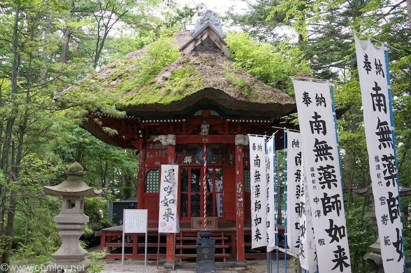 草津温泉 光泉寺