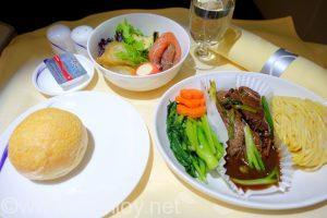 中華航空 CI836 ビジネスクラス機内食