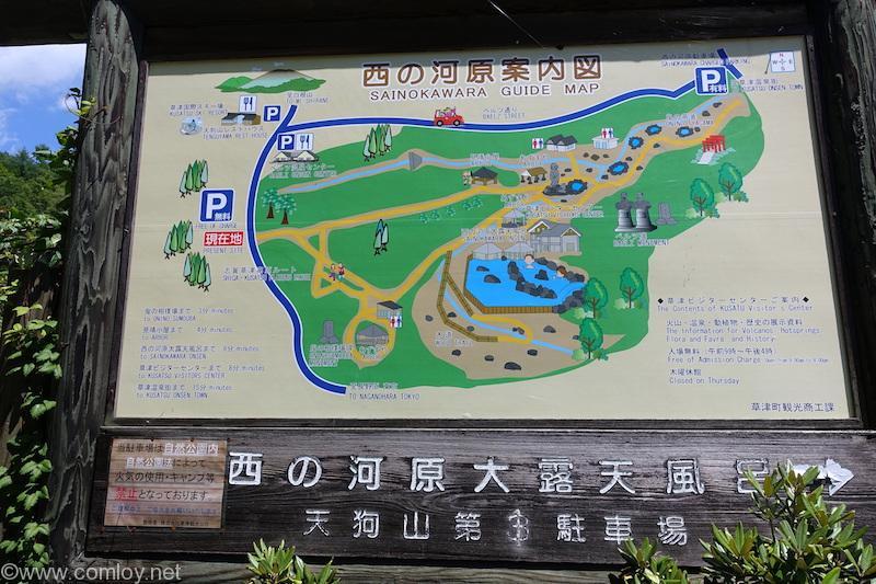 西の河原大露天風呂案内図