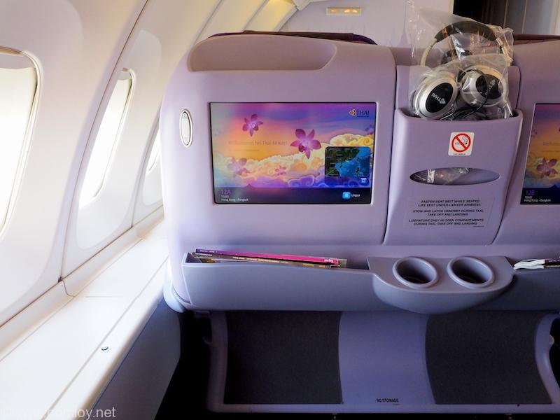 タイ航空 TG601 ビジネスクラス 座席