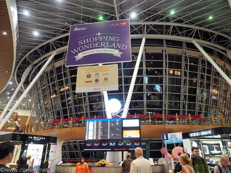 クアラルンプール空港 KLIAジャングルボードウォーク