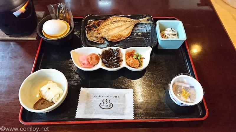 仙石高原箱根一の湯 朝食