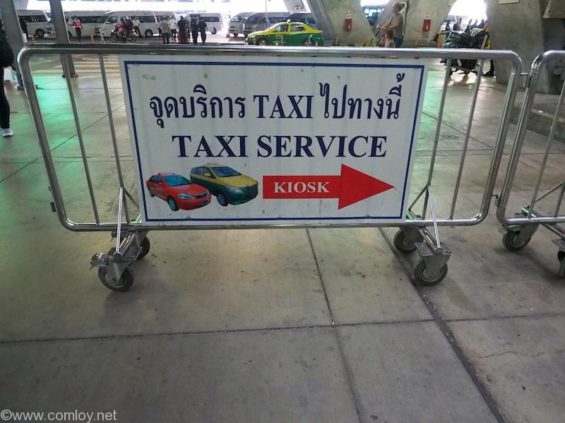 スワンナプーム空港タクシー乗り場