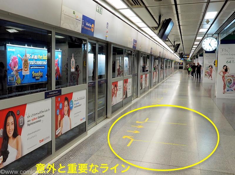 バンコク MRTの様子