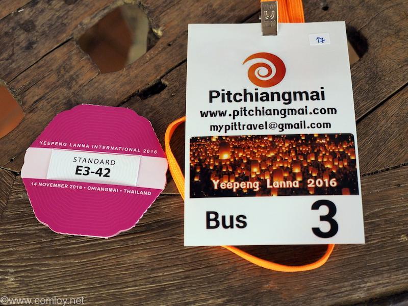 Yeepeng Lanna 2016 チケット