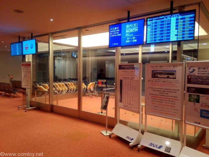 羽田空港国際線ターミナル 国内線乗り継ぎ