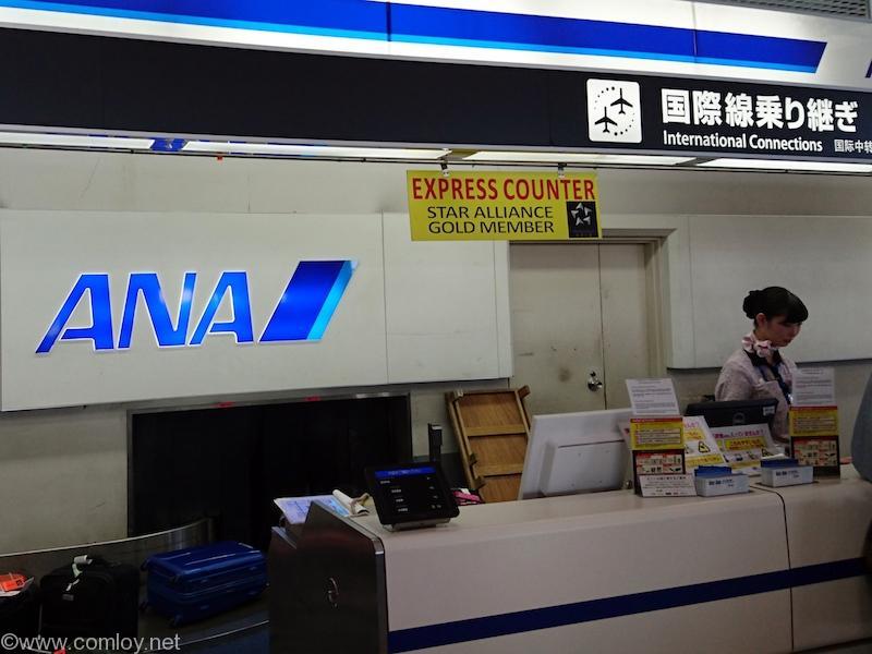 那覇空港 EXPRESS COUNTER