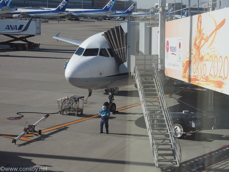 JA8946 A320-211 669 1997/4