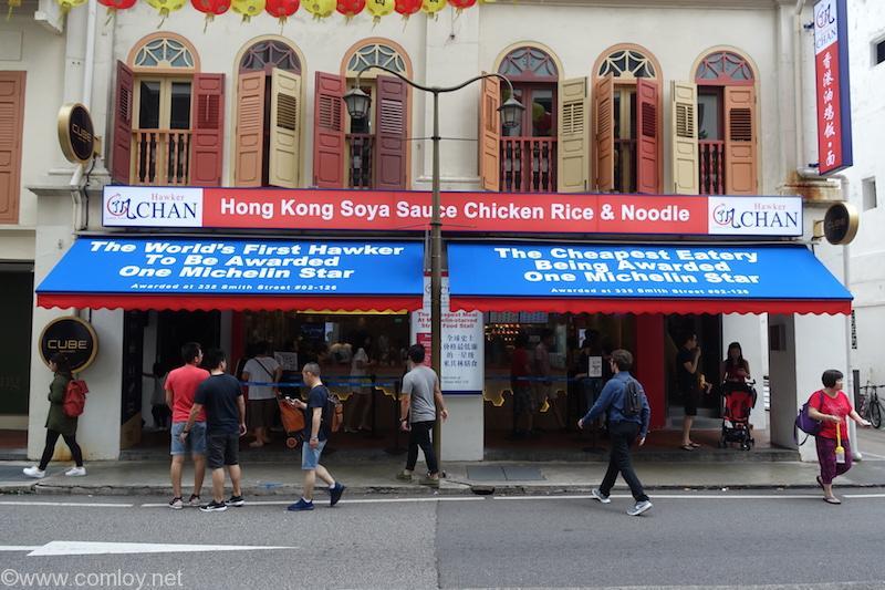 Liao Fan HK Soya Sauce Chicken Rice&Noodle