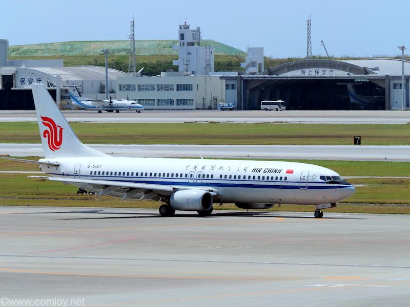 Air China 中華航空公司