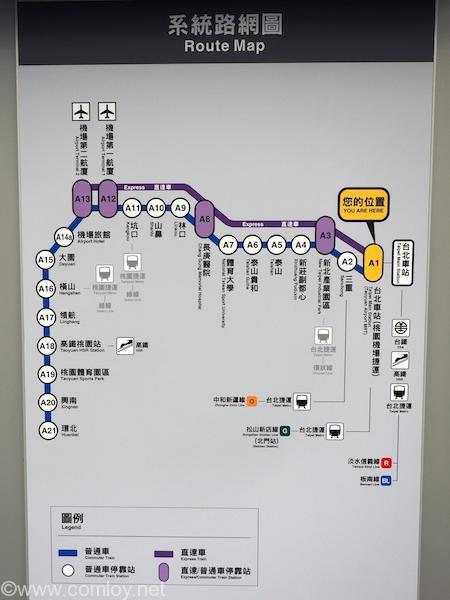 桃園空港行きMRTのRoute Map