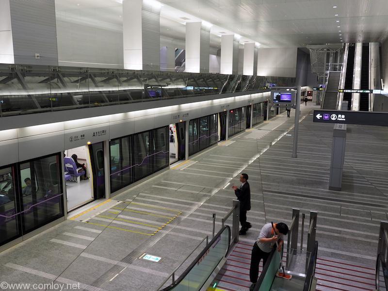 MRT 桃園空港線駅