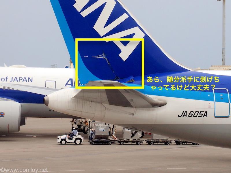 JA605A ANA ボーイング767 Boeing767-381/ER 32974/882 2002/07
